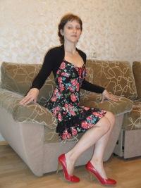 Ирина Маркелова, 29 ноября , Ижевск, id107076416