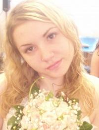 Светлана Самойлова, 24 марта 1991, Москва, id148989222
