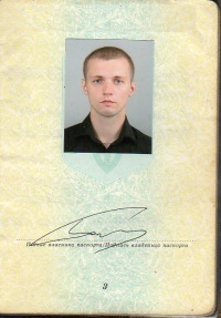 Константин Бондаренко, 11 февраля 1984, Киев, id19727449
