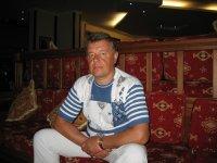 Иван Горохов, 12 декабря 1985, Бежецк, id24119104
