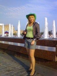 Ленка Осипова, 15 марта 1995, Пермь, id34588807