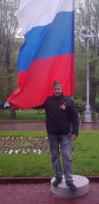 Толик Росляков, 9 ноября 1990, Урюпинск, id71840405