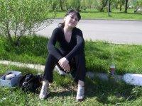 Ирина Тельцова, 10 марта 1983, Екатеринбург, id7945854