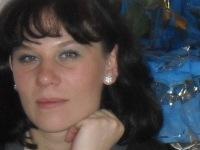 Елена Головченко, 24 апреля 1989, Елань, id161330006