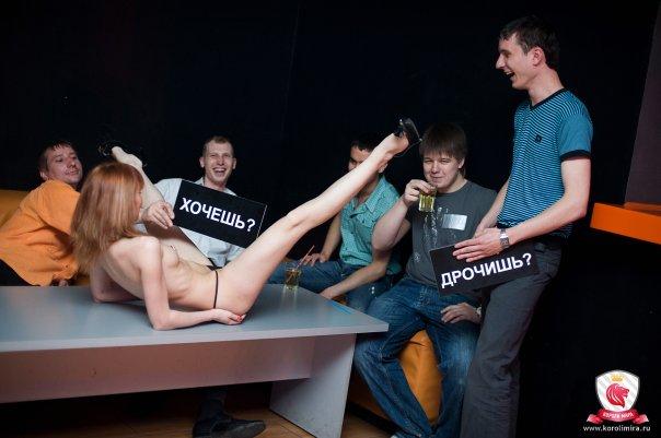Пикаперы в россии фото