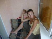 Наталья Симченко, 27 февраля 1983, Орск, id70906944