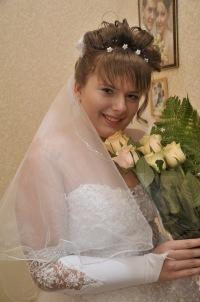 Виктория Селегененко(порошина), 31 мая 1992, Ставрополь, id120606773