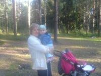 Лидия Тихонова, 1 апреля 1993, Санкт-Петербург, id125032544
