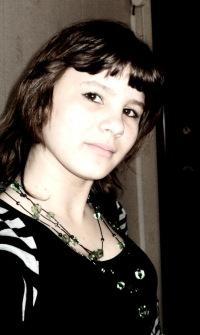 Александра Харчевникова, 20 марта 1996, Тасеево, id155677066
