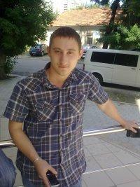 Дима Кептан, 14 ноября , id32901011