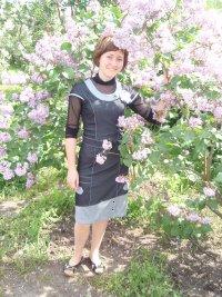 Марина Моргунова, 22 апреля 1993, Уфа, id37653188