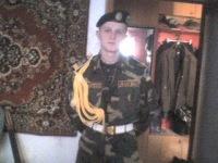 Жека Дейнеко, 17 декабря 1985, Богодухов, id46542144