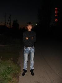 Николай Александрович, 16 декабря 1993, Ряжск, id96970055