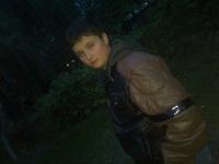 Евгений Каплин, 7 марта 1996, Брянск, id100516084