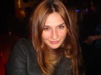 Наталья Лавриненко, 5 декабря , Днепропетровск, id122823242