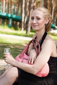 Юлия Третьякова, 5 июня 1996, Новосибирск, id147878495