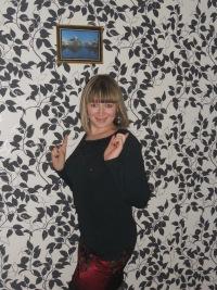 Ирина Нохрина, 21 ноября , Тюмень, id158493067