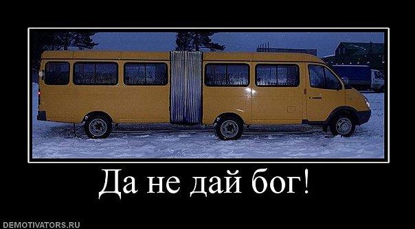 http://cs10053.vkontakte.ru/u17245529/77129404/x_b76abee5.jpg