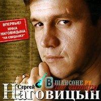 Саша Иванов, 3 декабря 1967, Комсомольск-на-Амуре, id94105207
