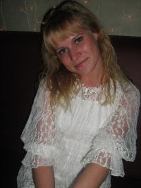 Мария Плеханова