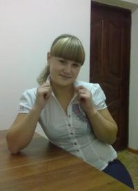 Юлия Иванова, 19 января 1992, Тихорецк, id106634394