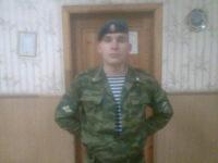 Дмитрий Авраменко, 27 октября 1990, Ульяновск, id125032546