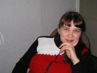 Юлия Жилякова, 7 мая , Екатеринбург, id162529776