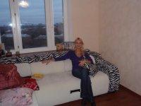 Ирина Гринюк, 18 мая 1997, Липецк, id67530117