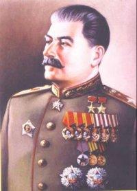 Иосиф Сталин, Москва, id74886229