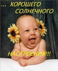 Катя Капустина, 2 августа 1997, Омск, id81756449