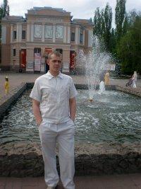 Игорь Шаровкин, Борисоглебск, id84294855