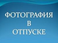 Олександр Романча, 16 июля , Черкассы, id101806100