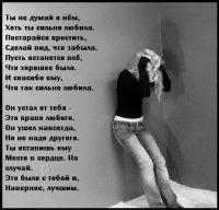 Юля Дейкун, Добровеличковка, id113397229