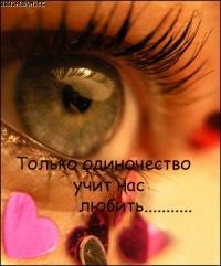 Лерка Рябова, id122517036