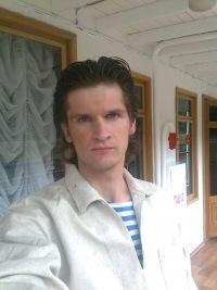 Никифор Трифонов, 17 января , Москва, id125165467