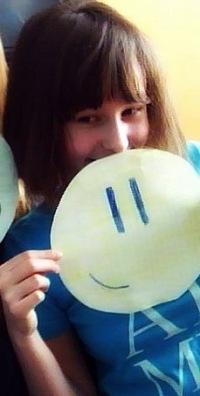 Sashka Prokhorenko, 25 марта 1997, Тольятти, id133700102