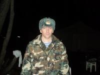 Евгений Лосев, Саров, id155208468