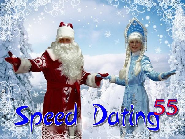 Поздравление от Деда Мороза и Снегурочки со скидкой 75.