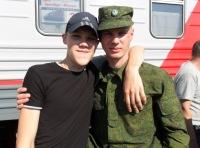 Артём Вязовик, 28 декабря , Оренбург, id38466699