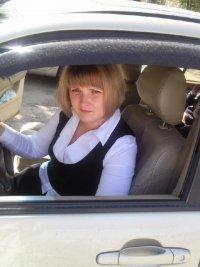 Олеся Синицина, 9 июня , Новосибирск, id63740266