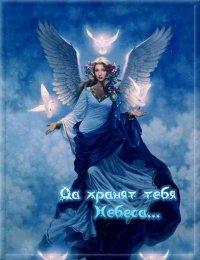 Валюшка Романова, 4 августа 1983, Казань, id67367053