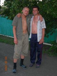 Женек Земляненко, 21 сентября 1992, Луганск, id72800427