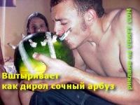 Серхио Рамос, 24 августа 1986, Москва, id136143193