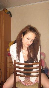 Фатиме Холматова, 14 февраля , Симферополь, id67110809