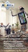 Создание сайтов и хостинг в Беларуси.