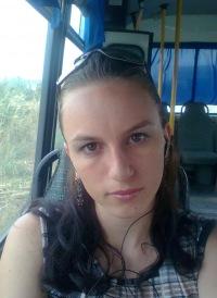 Валерия немченко