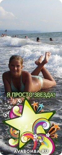 Shorena )))))))!!!!!!, 19 июля 1998, Киев, id77313262