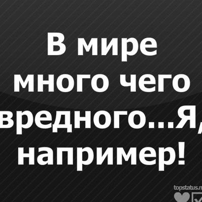 Саша Клименко, 19 августа 1999, Донецк, id136505799