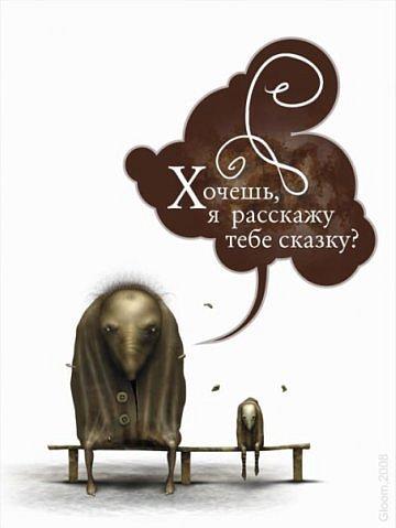 http://cs10058.vkontakte.ru/u11492563/104551545/x_10ba2ea9.jpg