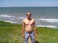 Александр Дядищев, 13 июня 1991, Солигорск, id143230313